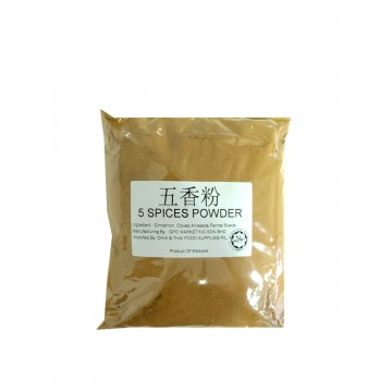 CHINESE 5 SPICE  (500GM)