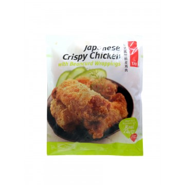 JAPANESE CRISPY CHICKEN W/ BEANCURD WRAPPINGS (450GM)