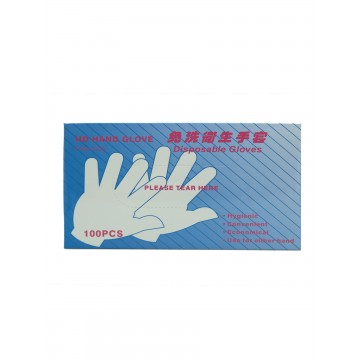 DISPOSABLE GLOVES (100'S)