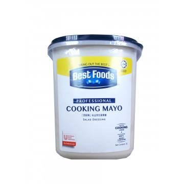COOKING MAYONNAISE (3 LTR)