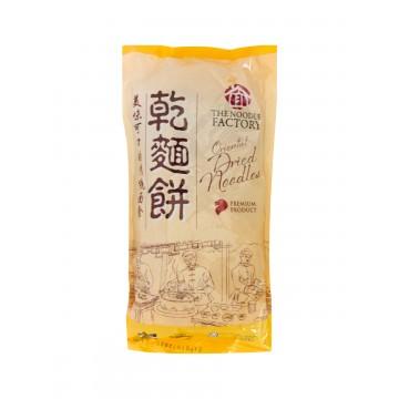 HONG KONG EGG NOODLES (200GM)