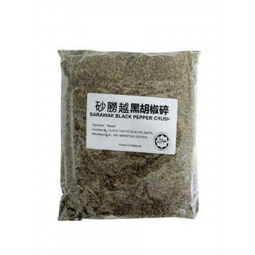 BLACK PEPPER - COARSE (500GM)