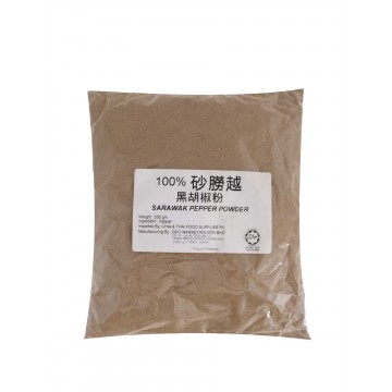 BLACK PEPPER POWDER (500GM)