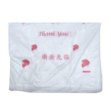 WHITE LION PLASTIC BAG - MEDIUM