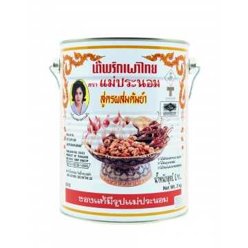 CHILLI IN OIL TOM YAM PASTE (3KG)