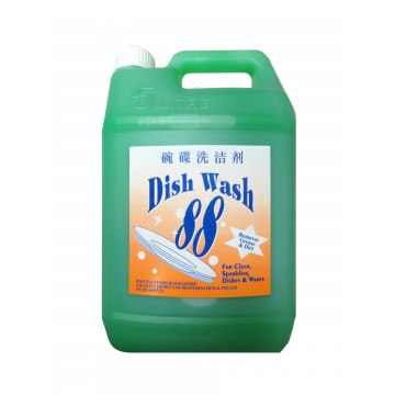 DISHWASHING LIQUID - GREEN (5LTR)